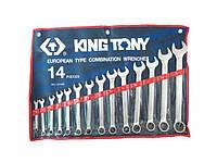 """Набор ключей дюймовых KING TONY 1214SR 5/16""""- 1-1/4"""" (14 предметов)"""