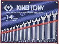 Набор ключей комбинированных KING TONY 1214MR01 10-32мм (14 предметов)