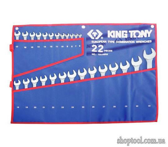 Набор ключей комбинированных KING TONY 1222MRN 6-32 мм (22 предмета), фото 2