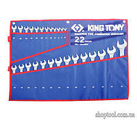 Набор ключей комбинированных KING TONY 1222MRN 6-32 мм (22 предмета)