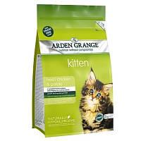 Arden Grange (Арден Грендж) KITTEN 2кг. - корм для котят (курица/картофель)