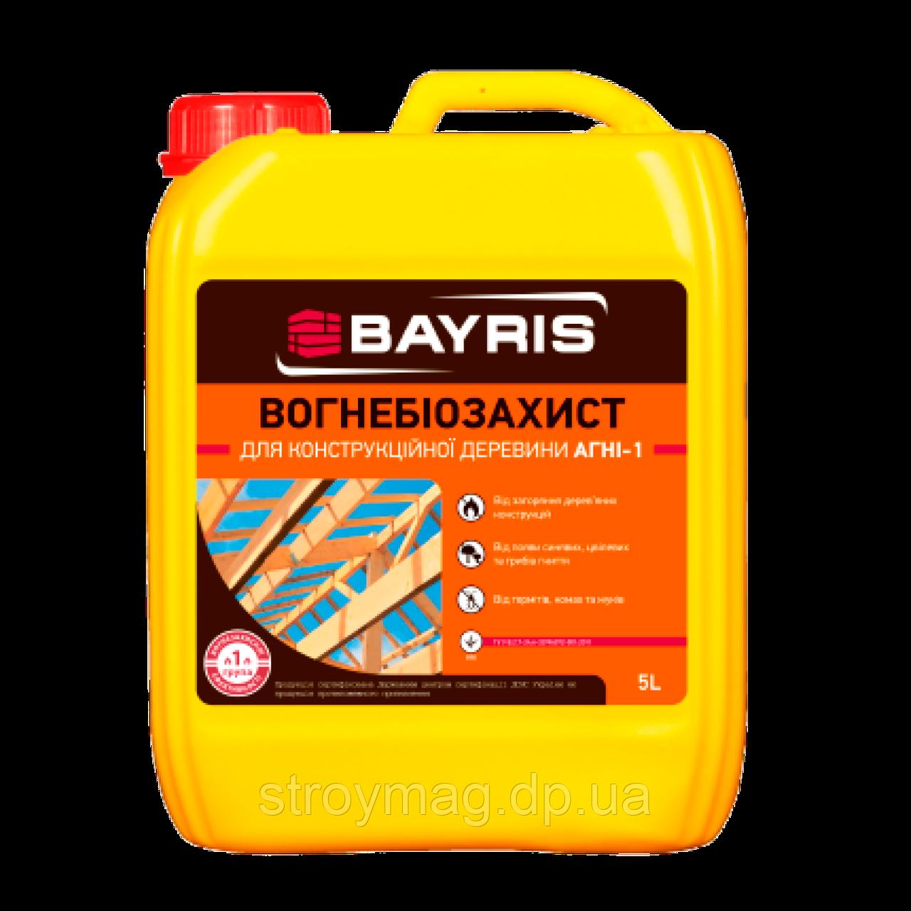 ОГНЕБИОЗАЩИТА для конструкционной древесины Байрис 10л - Интернет магазин stroymag.dp.ua в Днепре