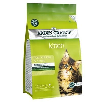 Arden Grange KITTEN 8 кг - корм для котят (курица/картофель)