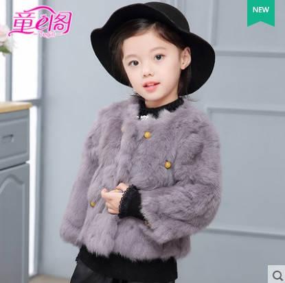 Детская шубка с полосатыми бусинками, фото 2