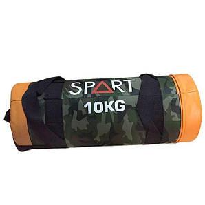 SPART (Санбеги - 10кг)