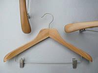 Плечики вешалки  деревянные светлые широкие, костюмные, 44,5 см