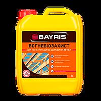 ОГНЕБИОЗАЩИТА для конструкционной древесины Байрис 5л
