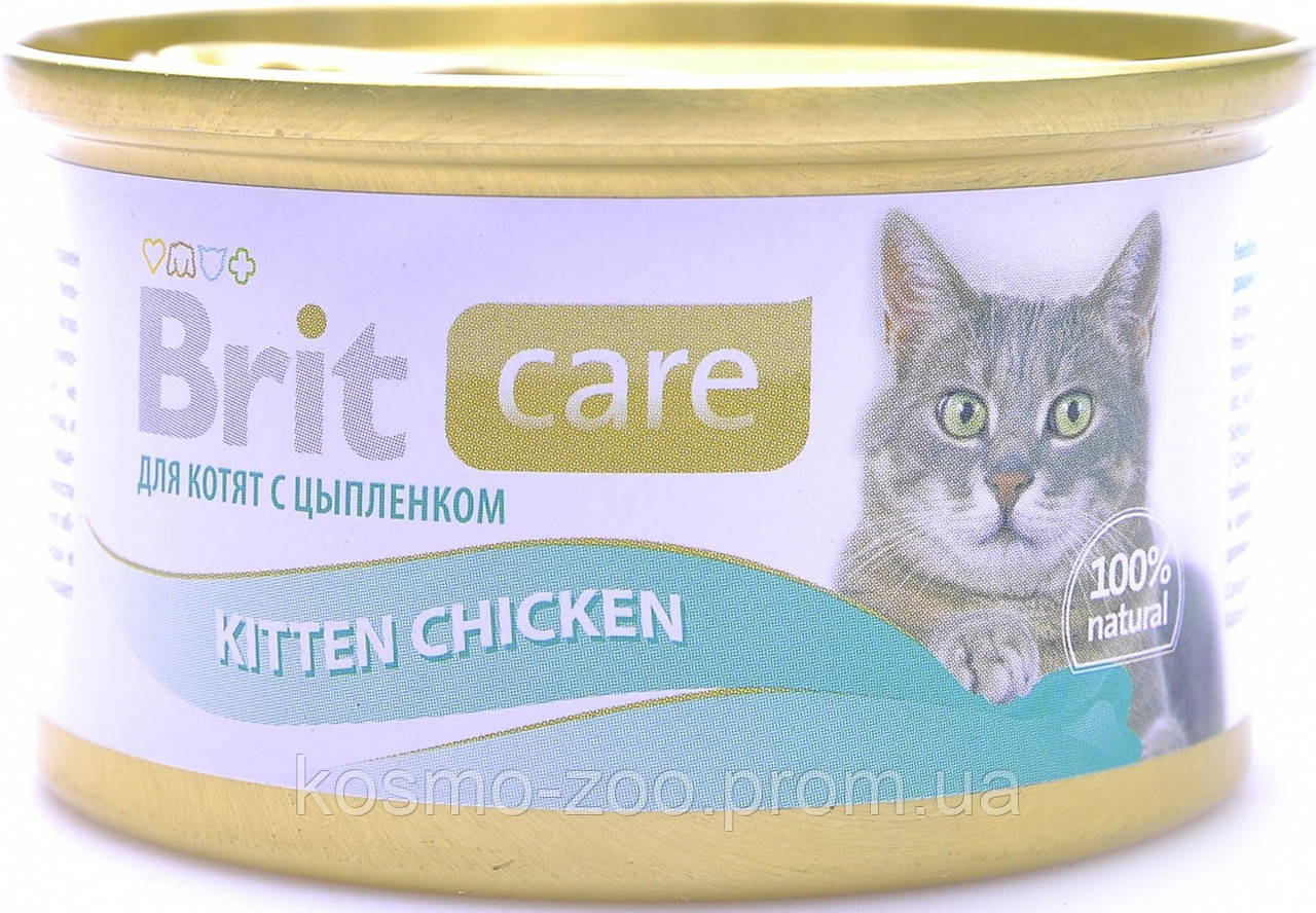 Консервы для котят, беременных и кормящих кошек Брит кеа (Brit Care  Kitten Chicken) ,с цыплёнком, 80 гр