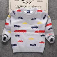 Вязанный свитер для мальчика 2,3,4,5,6,7 лет