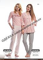 Домашний комплект, пижама женская LNP 120/001 (ELLEN). Коллекция осень-зима 2018! Спешите быть первыми!