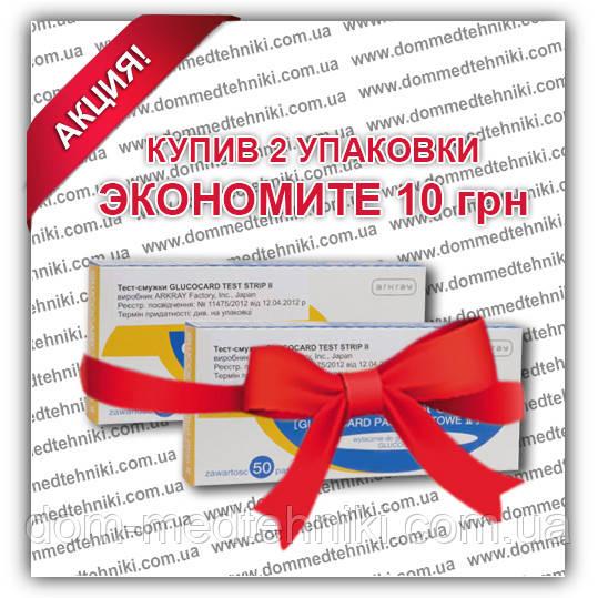 """Набор Тест-полосок """"Глюкокард II"""" 2 уп. (100 шт.)"""