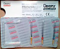 Protaper NEXT X1+X2+X3 Dentsply Maillefer (ПРОТЕЙПЕРЫ NEXT X1+X2+X3:машинные  Майлифер)