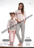 Домашний комплект, пижама женская  LNP 121/001(ELLEN). Коллекция осень-зима 2018! Спешите быть первыми!