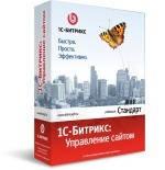 1С-Битрикс: Управление сайтом — Малый бизнес