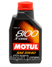 Motul 8100 X-Cess 5w40 (1 л.) - АВТОГУРТ - оригинальные запчасти,    ДИСКИ,  шины,  тюнинг в Львове