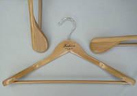 Плечики вешалки деревянные широкие Fashion с антискользящей перекладиной, 45 см