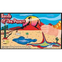 Реквизит для фокусов | Пески пустыни (Sands of The Desert)