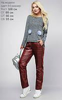 Утепленные женские штаны бордо, размеры 44-50