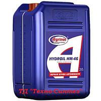 Масло гидравлическое Агринол Hydroil HM-46 (канистра 20л)