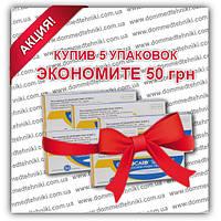 """Набор Тест-полосок """"Глюкокард II"""" 5 уп. (250 шт.)"""