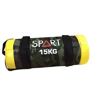 SPART (Санбеги - 15кг) (CD8013-15)