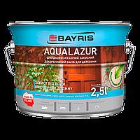 Быстросохнущая защита древесины Aqualazur 2.5л кальвадос