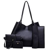 Женская сумка большая, маленькая сумочка, клатч и визитница набор черный