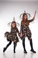 Карнавальные новогодние сказочные детские костюмы Ведьмочка , баба Яга 1