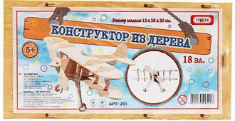 Конструктор дерев'яний  Strateg  літак, 18 дет