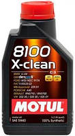 Motul 8100 X-Clean A3/B4/C3 5w40 (1 л.)