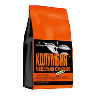 Кофе зерновой КОЛУМБИЯ МЕДЕЛЬИН СЬЮПРЕМО 250г