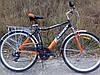 Дорожный велосипед Azimut Gamma 28x355-700C