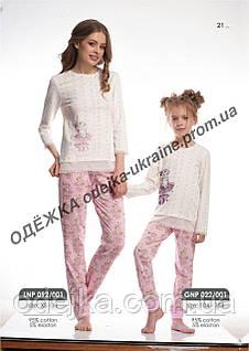 Домашний комплект, пижама женская LNP 092/001(ELLEN). Коллекция осень-зима 2018! Спешите быть первыми!
