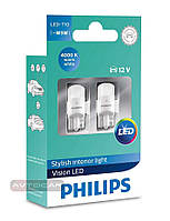 Philips Vision LED W5W, 4000K, 2шт, 12791