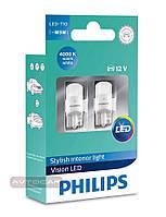 Philips Vision LED W5W 4000K ( комплект 2шт.)