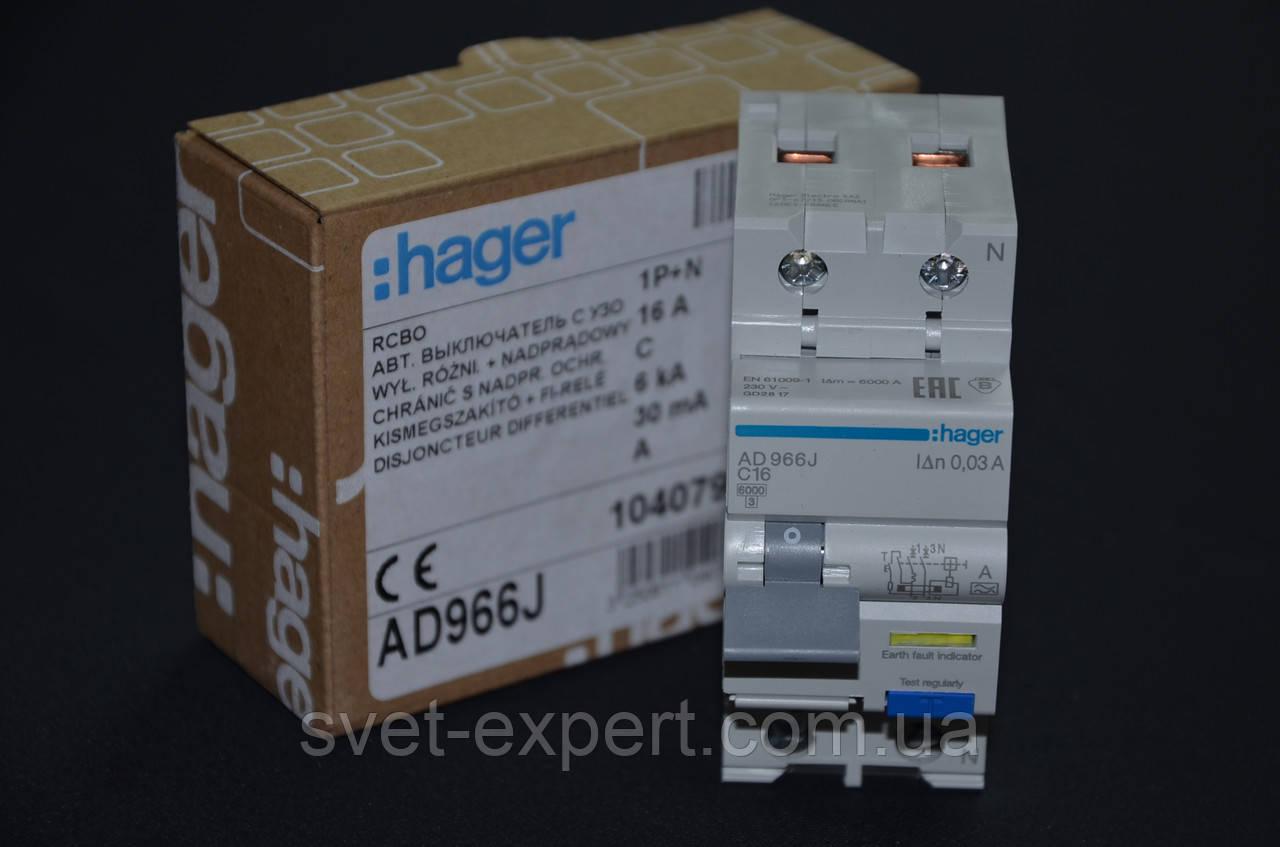 Дифференциальный автомат Hager 1P+N 6kA C-16 30mA A
