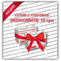 "Набор Тест-полосок ""Гамма Мс"" 2 уп. (100 шт.)"