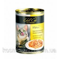 Консервы для кошек Эдел (Edel Cat) с мясом курицы и утки в соусе, 400 гр