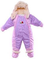 Детский комбинезон трансформер для новорожденных зима (розовый с сиреневым)