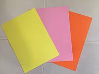 Печать ч/б объявлений на цветной бумаге (яркая)