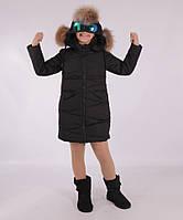 Прикольная зимняя куртка для девочки BBC 110,120,130,140,150