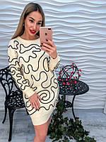 Красивое теплое короткое платье туника машинная вязка с рисунком
