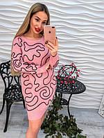 Красивое теплое короткое платье туника машинная вязка с рисунком только розовая