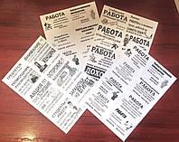 Печать объявлений. ФорматА4 на белой бумаге - 500 шт.