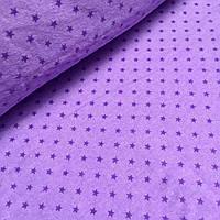 Фланель детская  фиолетовые звезды 1см на сиреневом фоне  №779
