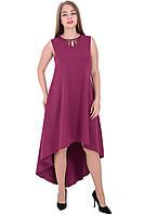 Платье 11 фиолетовое