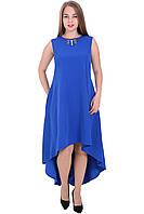 Платье 11 синее