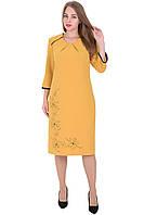 Платье 6118 Желтого цвета