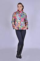 Яркая женская куртка демисезонная Лаплата
