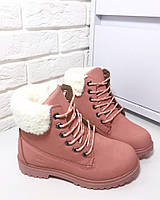 Женские зимние ботиночки пудра TimBr-PINK